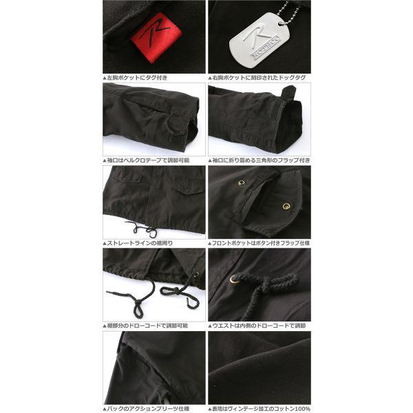 ロスコ ジャケット M-65 メンズ フライトジャケット 大きいサイズ USAモデル 米軍 ブランド ROTHCO フィールドジャケット ミリタリージャケット 無地 迷彩 f-box 04