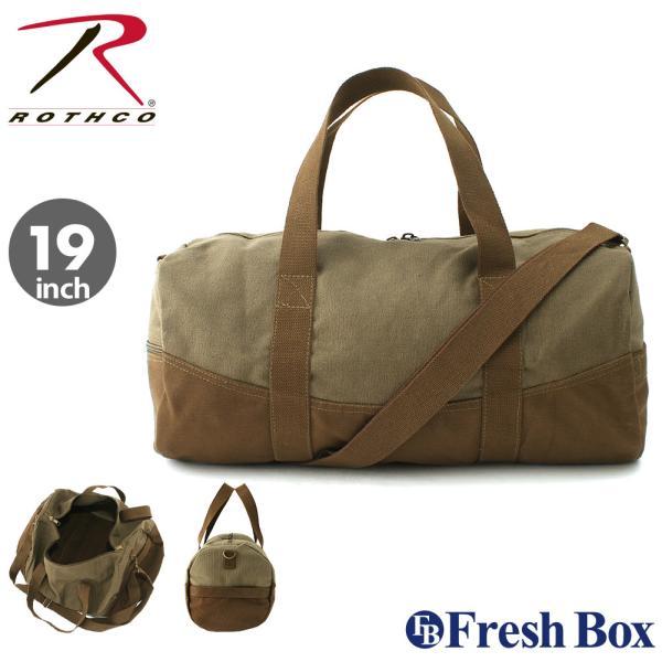rothco-2220