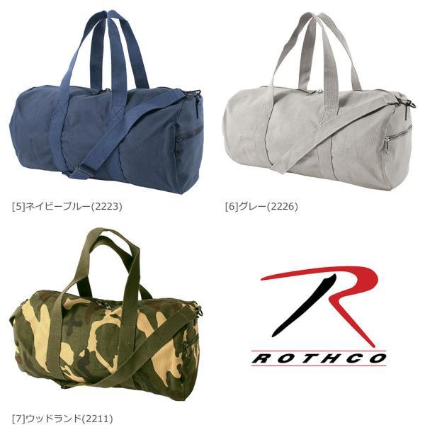 ロスコ バッグ ダッフルバッグ 3WAY 大容量 メンズ レディース ヴィンテージ加工 USAモデル 米軍|ブランド ROTHCO|ボストンバッグ キャンバス 旅行 トラベル|f-box|04