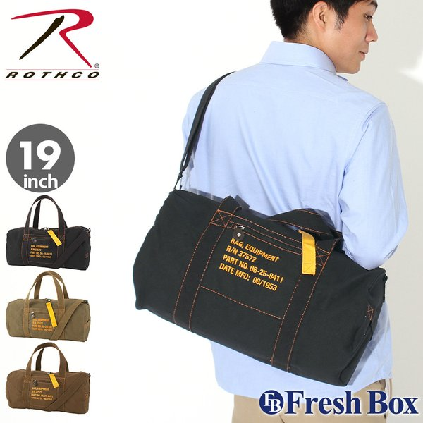 rothco-22335-88555