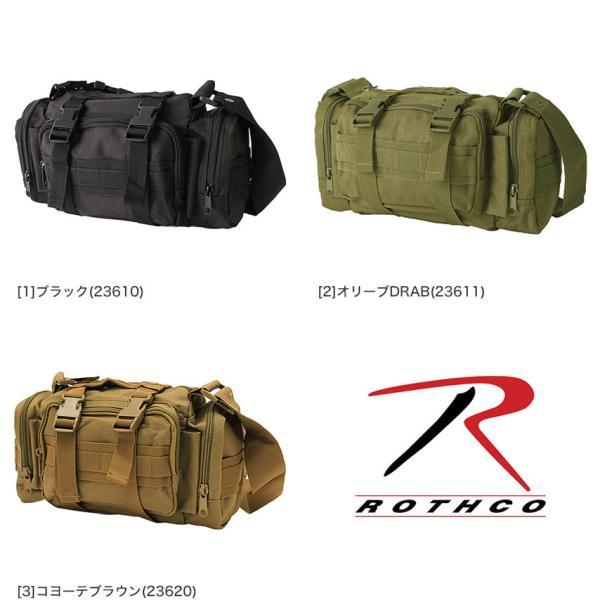 ロスコ バッグ ショルダーバッグ 3WAY メンズ レディース 23610 23620 USAモデル 米軍|ブランド ROTHCO|ボディバッグ ウエストポーチ ワンショルダー|f-box|05