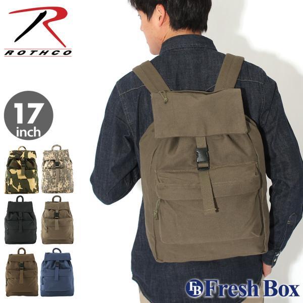 rothco-2169-2369-2370-2670