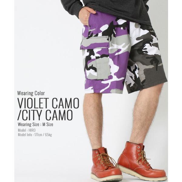 ロスコ ハーフパンツ カーゴ 膝下 ボタンフライ メンズ 大きいサイズ USAモデル 米軍|ブランド ROTHCO|カーゴパンツ ハーフ カーゴショーツ|f-box|11