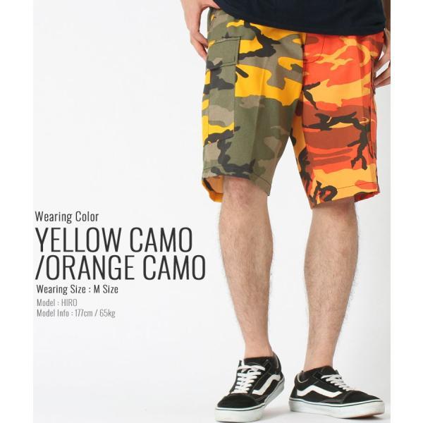 ロスコ ハーフパンツ カーゴ 膝下 ボタンフライ メンズ 大きいサイズ USAモデル 米軍|ブランド ROTHCO|カーゴパンツ ハーフ カーゴショーツ|f-box|13