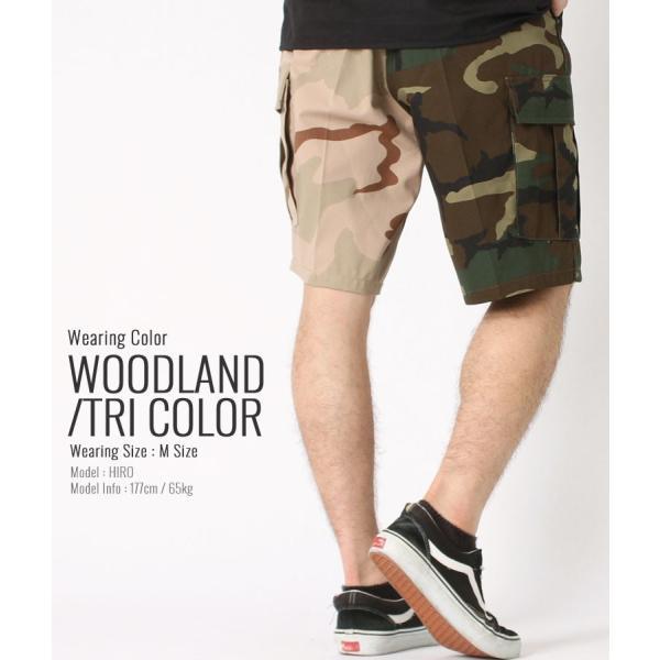ロスコ ハーフパンツ カーゴ 膝下 ボタンフライ メンズ 大きいサイズ USAモデル 米軍|ブランド ROTHCO|カーゴパンツ ハーフ カーゴショーツ|f-box|15