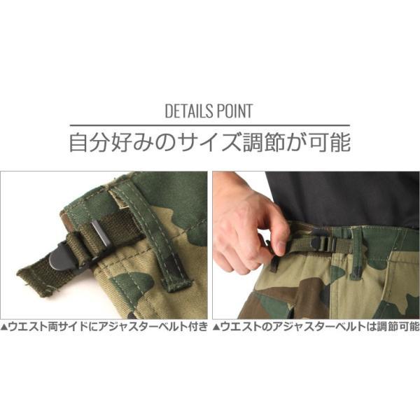 ロスコ ハーフパンツ カーゴ 膝下 ボタンフライ メンズ 大きいサイズ USAモデル 米軍|ブランド ROTHCO|カーゴパンツ ハーフ カーゴショーツ|f-box|04