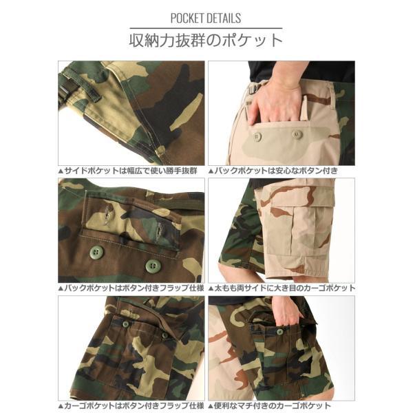 ロスコ ハーフパンツ カーゴ 膝下 ボタンフライ メンズ 大きいサイズ USAモデル 米軍|ブランド ROTHCO|カーゴパンツ ハーフ カーゴショーツ|f-box|05
