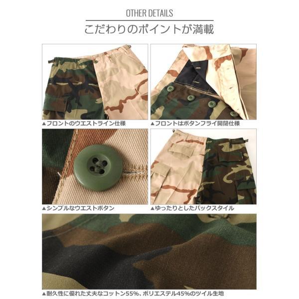ロスコ ハーフパンツ カーゴ 膝下 ボタンフライ メンズ 大きいサイズ USAモデル 米軍|ブランド ROTHCO|カーゴパンツ ハーフ カーゴショーツ|f-box|06