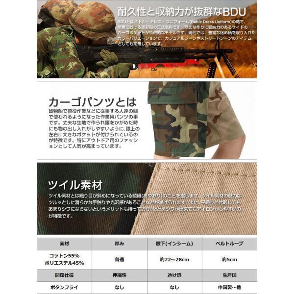 ロスコ ハーフパンツ カーゴ 膝下 ボタンフライ メンズ 大きいサイズ USAモデル 米軍|ブランド ROTHCO|カーゴパンツ ハーフ カーゴショーツ|f-box|07