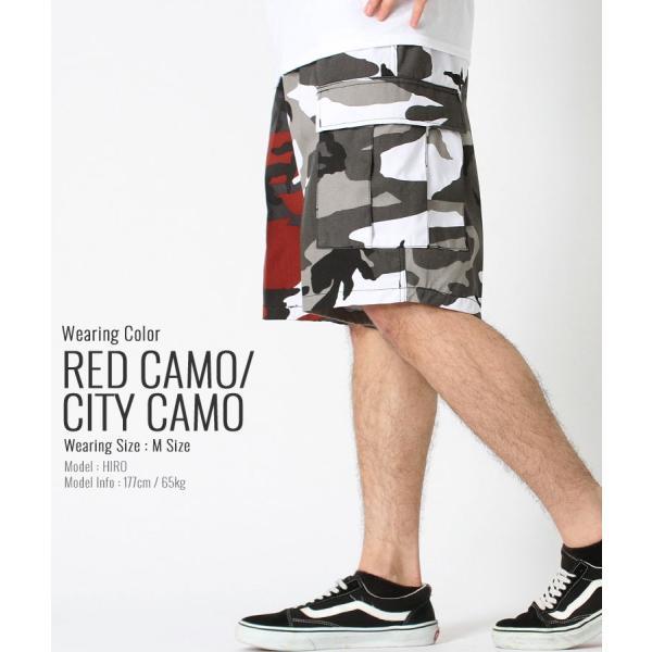 ロスコ ハーフパンツ カーゴ 膝下 ボタンフライ メンズ 大きいサイズ USAモデル 米軍|ブランド ROTHCO|カーゴパンツ ハーフ カーゴショーツ|f-box|09
