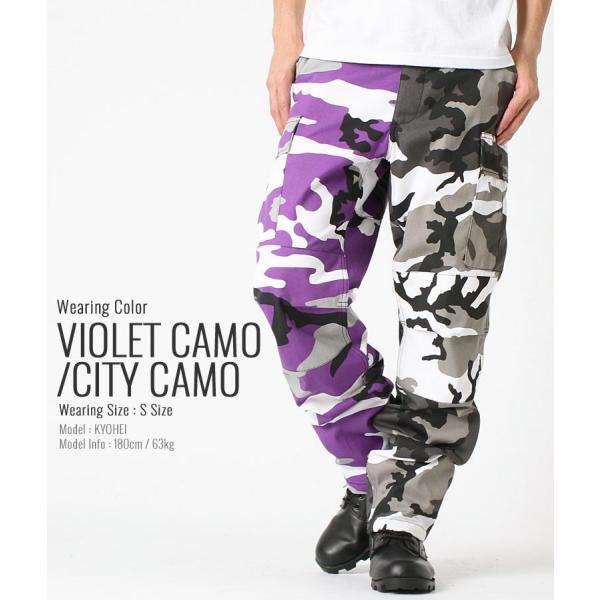 ロスコ カーゴパンツ 2トーン メンズ 大きいサイズ USAモデル 米軍|ブランド ROTHCO|ミリタリー 迷彩|f-box|12