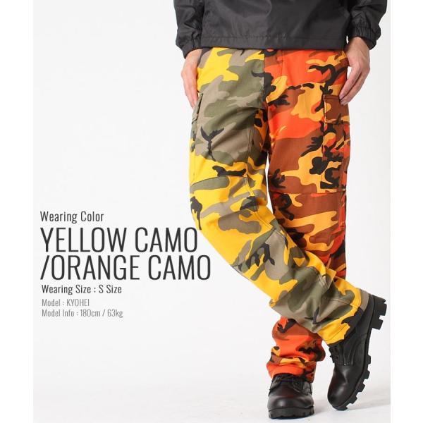 ロスコ カーゴパンツ 2トーン メンズ 大きいサイズ USAモデル 米軍|ブランド ROTHCO|ミリタリー 迷彩|f-box|14