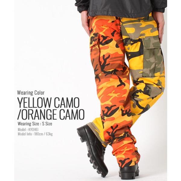 ロスコ カーゴパンツ 2トーン メンズ 大きいサイズ USAモデル 米軍|ブランド ROTHCO|ミリタリー 迷彩|f-box|16