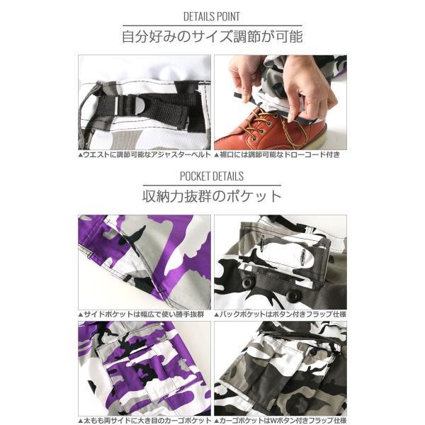 ロスコ カーゴパンツ 2トーン メンズ 大きいサイズ USAモデル 米軍|ブランド ROTHCO|ミリタリー 迷彩|f-box|05