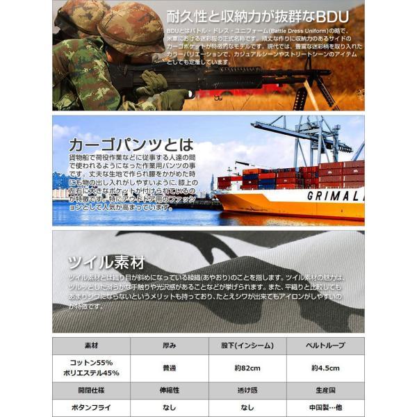 ロスコ カーゴパンツ 2トーン メンズ 大きいサイズ USAモデル 米軍|ブランド ROTHCO|ミリタリー 迷彩|f-box|08