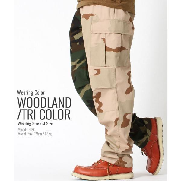ロスコ カーゴパンツ 2トーン メンズ 大きいサイズ USAモデル 米軍|ブランド ROTHCO|ミリタリー 迷彩|f-box|10