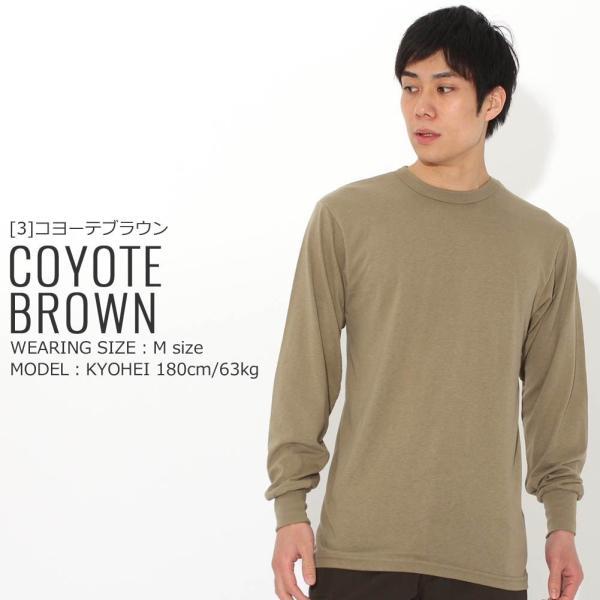 ロスコ Tシャツ 長袖 クルーネック 無地 メンズ 大きいサイズ USAモデル ブランド ROTHCO ロンT 長袖Tシャツ アメカジ ミリタリー f-box 13