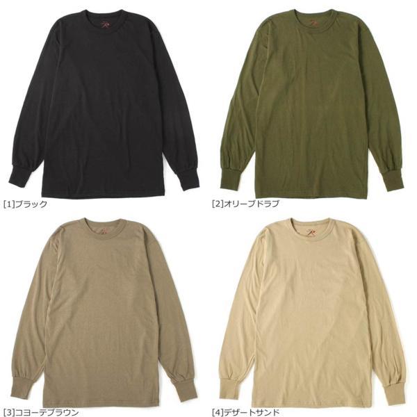 ロスコ Tシャツ 長袖 クルーネック 無地 メンズ 大きいサイズ USAモデル ブランド ROTHCO ロンT 長袖Tシャツ アメカジ ミリタリー f-box 03