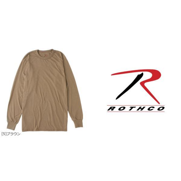 ロスコ Tシャツ 長袖 クルーネック 無地 メンズ 大きいサイズ USAモデル ブランド ROTHCO ロンT 長袖Tシャツ アメカジ ミリタリー f-box 04