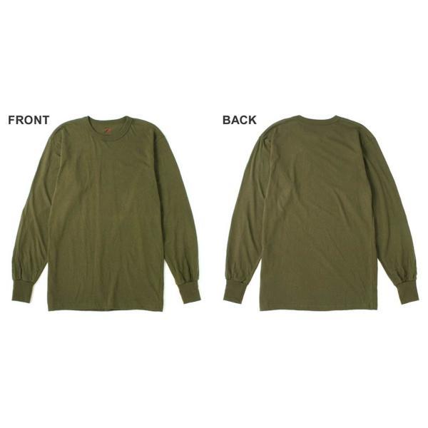 ロスコ Tシャツ 長袖 クルーネック 無地 メンズ 大きいサイズ USAモデル ブランド ROTHCO ロンT 長袖Tシャツ アメカジ ミリタリー f-box 06