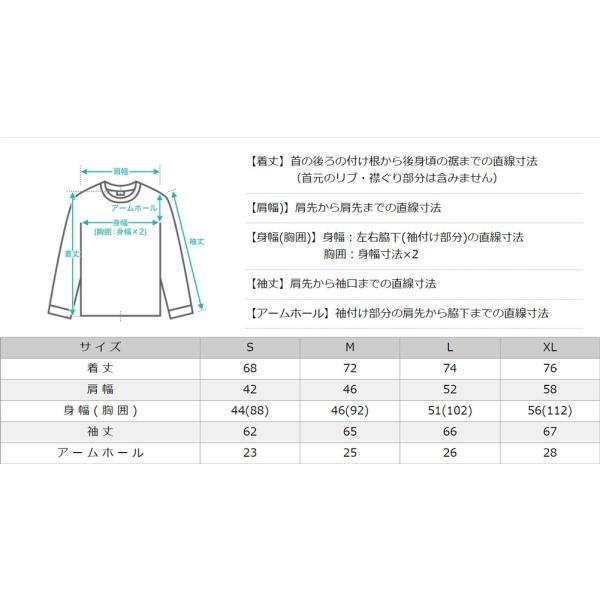 ロスコ Tシャツ 長袖 クルーネック 無地 メンズ 大きいサイズ USAモデル ブランド ROTHCO ロンT 長袖Tシャツ アメカジ ミリタリー f-box 07
