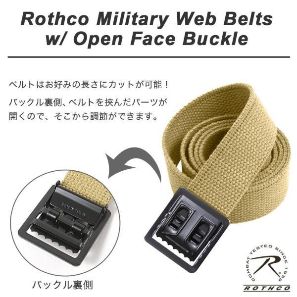 ロスコ ベルト 穴なし オープンバックル メンズ レディース USAモデル 米軍|ブランド ROTHCO|ウェブベルト GIベルト カジュアル ミリタリー|f-box|02