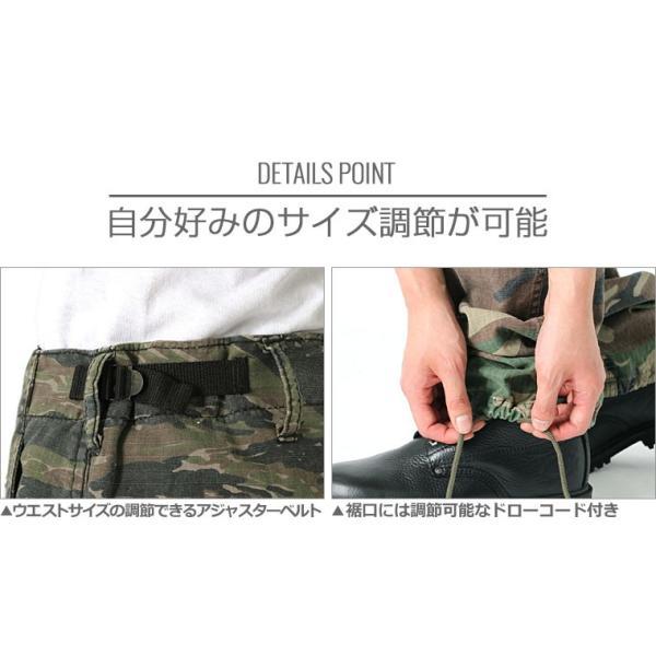 ロスコ カーゴパンツ メンズ ヴィンテージ加工 ファティーグパンツ 大きいサイズ USAモデル 米軍|ブランド ROTHCO|ミリタリー 迷彩|f-box|03