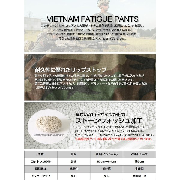 ロスコ カーゴパンツ メンズ ヴィンテージ加工 ファティーグパンツ 大きいサイズ USAモデル 米軍|ブランド ROTHCO|ミリタリー 迷彩|f-box|05