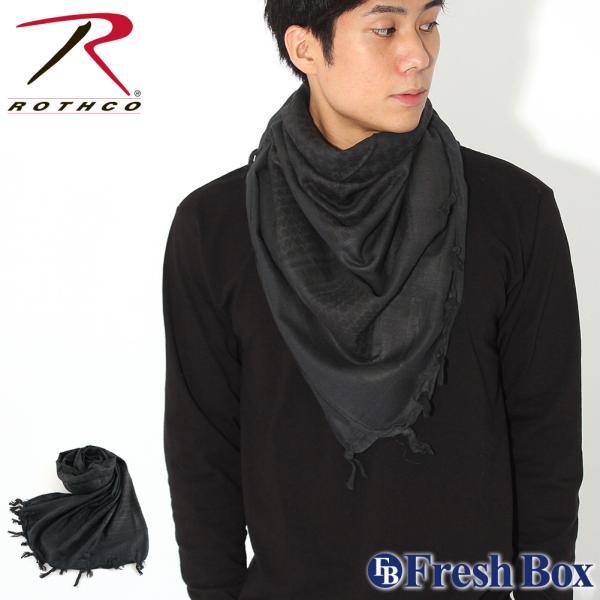 rothco-4535