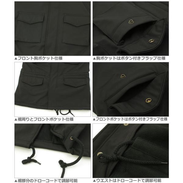 ロスコ ジャケット M-65 メンズ フライトジャケット 大きいサイズ USAモデル 米軍|ブランド ROTHCO|フィールドジャケット ミリタリージャケット|f-box|04