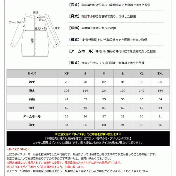 ロスコ ジャケット M-65 メンズ フライトジャケット 大きいサイズ USAモデル 米軍|ブランド ROTHCO|フィールドジャケット ミリタリージャケット|f-box|06