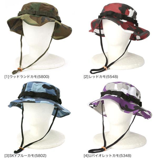ロスコ サファリハット 迷彩 紐付き メンズ レディース 大きいサイズ USAモデル 米軍|ブランド ROTHCO|帽子 折りたたみ ブーニーハット ミリタリー アウトドア|f-box|05