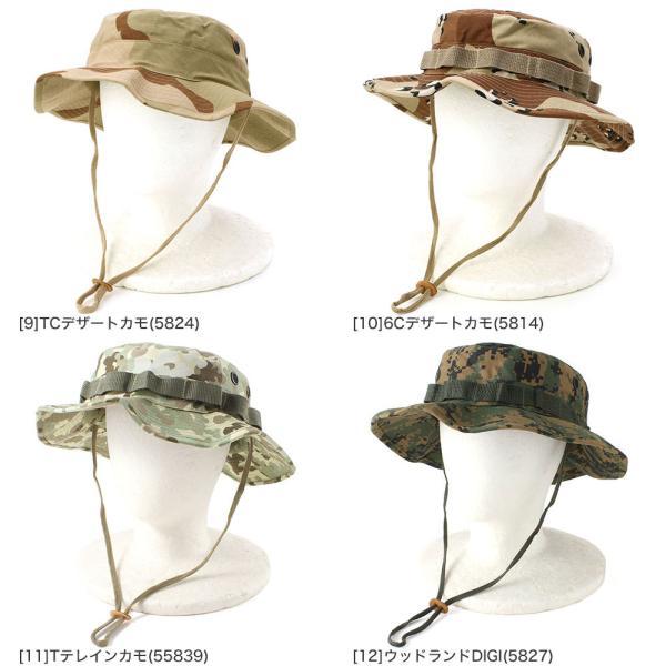 ロスコ サファリハット 迷彩 紐付き メンズ レディース 大きいサイズ USAモデル 米軍|ブランド ROTHCO|帽子 折りたたみ ブーニーハット ミリタリー アウトドア|f-box|07