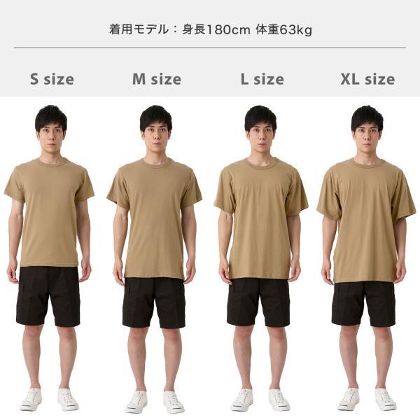 ロスコ Tシャツ 半袖 クルーネック 無地 コットン メンズ 大きいサイズ USAモデル|ブランド ROTHCO|半袖Tシャツ アメカジ ミリタリー|f-box|05