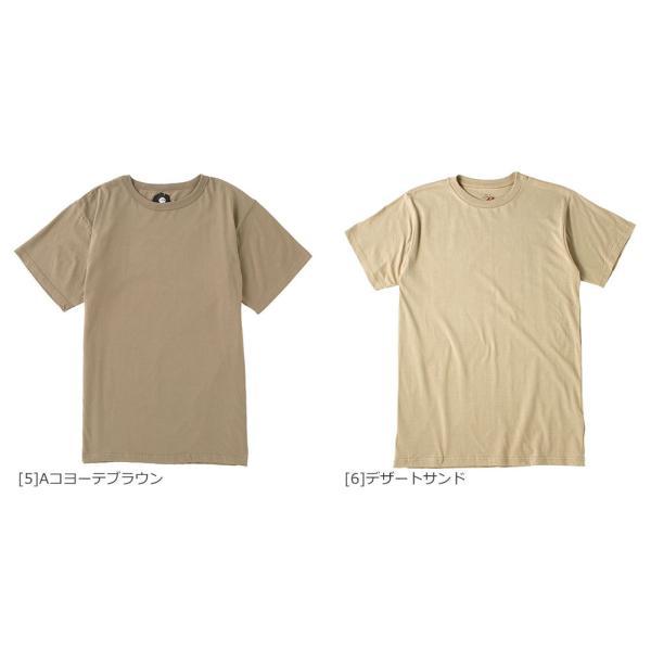 ロスコ Tシャツ 半袖 クルーネック 無地 コットン メンズ 大きいサイズ USAモデル|ブランド ROTHCO|半袖Tシャツ アメカジ ミリタリー|f-box|07