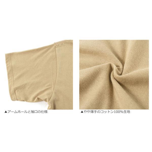 ロスコ Tシャツ 半袖 クルーネック 無地 コットン メンズ 大きいサイズ USAモデル|ブランド ROTHCO|半袖Tシャツ アメカジ ミリタリー|f-box|09