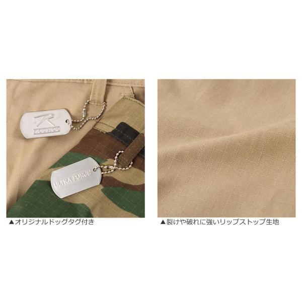 ロスコ ハーフパンツ カーゴ BDU 七分丈 カプリパンツ ジッパーフライ メンズ 大きいサイズ USAモデル 米軍 ブランド ROTHCO f-box 07