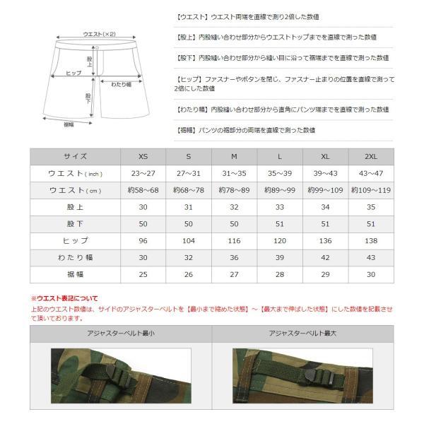 ロスコ ハーフパンツ カーゴ BDU 七分丈 カプリパンツ ジッパーフライ メンズ 大きいサイズ USAモデル 米軍 ブランド ROTHCO f-box 09