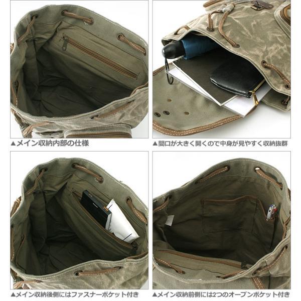 ロスコ バッグ リュック メンズ レディース 大容量 ウォッシュ ヴィンテージ加工 USAモデル 米軍|ブランド ROTHCO|リュックサック バッグパック 通学|f-box|05