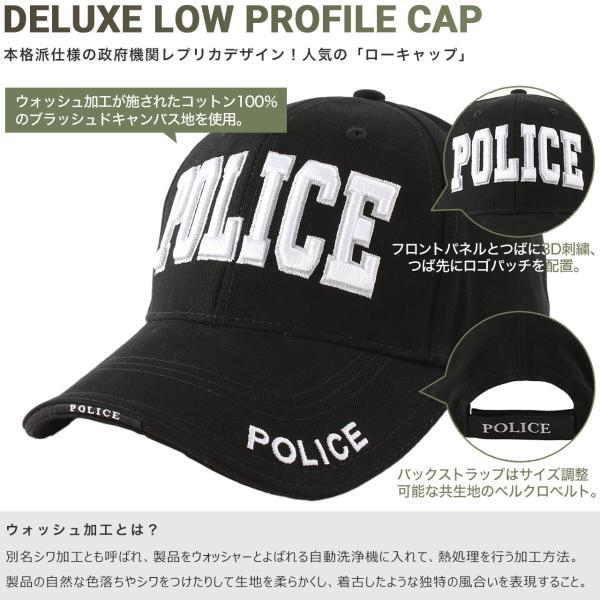 ロスコ 帽子 キャップ メンズ レディース USAモデル 米軍|ブランド ROTHCO|ミリタリー ローキャップ|f-box|02