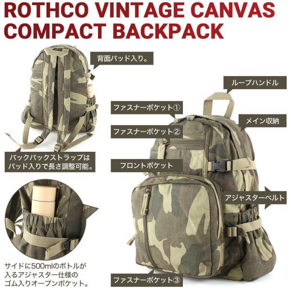 ロスコ ROTHCO バッグ メンズ バックパック メンズ リュック ミリタリー バッグ 米軍