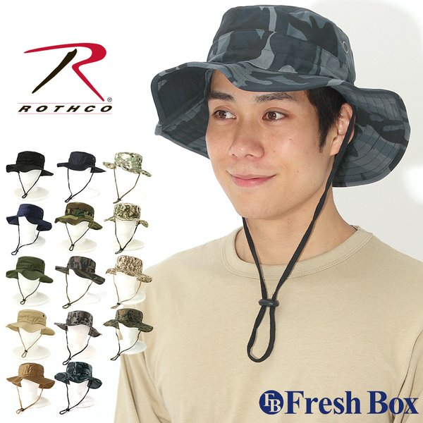 rothco-adjustable-boonie-hat