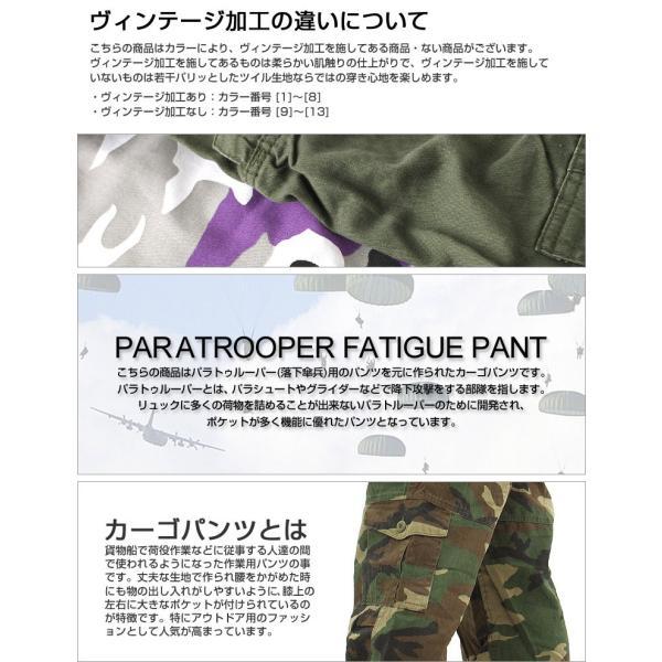 ROTHCO ロスコ カーゴパンツ レディース ゆったり ファティーグパンツ 8ポケット大きいサイズ レディース パンツ ダンス 衣装 f-box 07