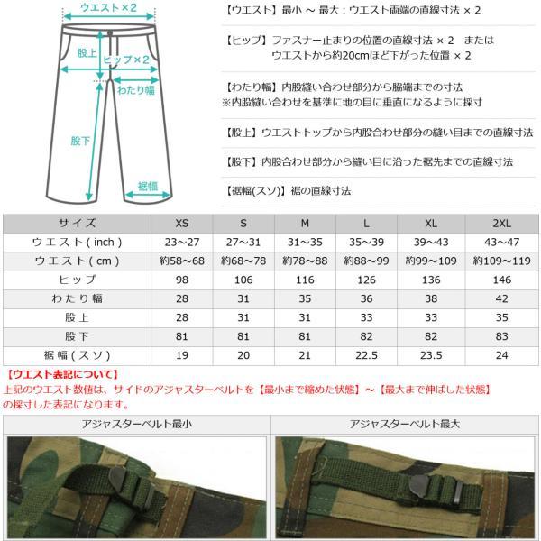 ロスコ カーゴパンツ ボタンフライ ゆったり メンズ 大きいサイズ USAモデル 米軍|ブランド ROTHCO|ミリタリー 迷彩|f-box|05