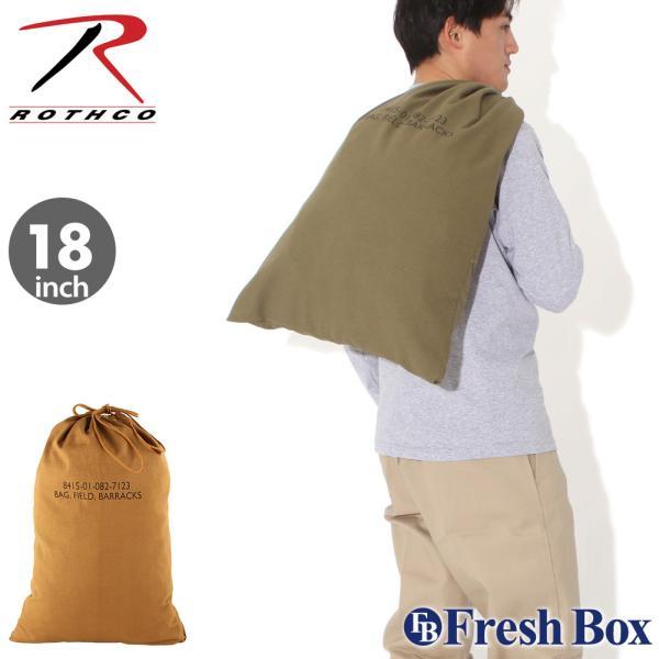 rothco-gi-canvas-barracks-bag