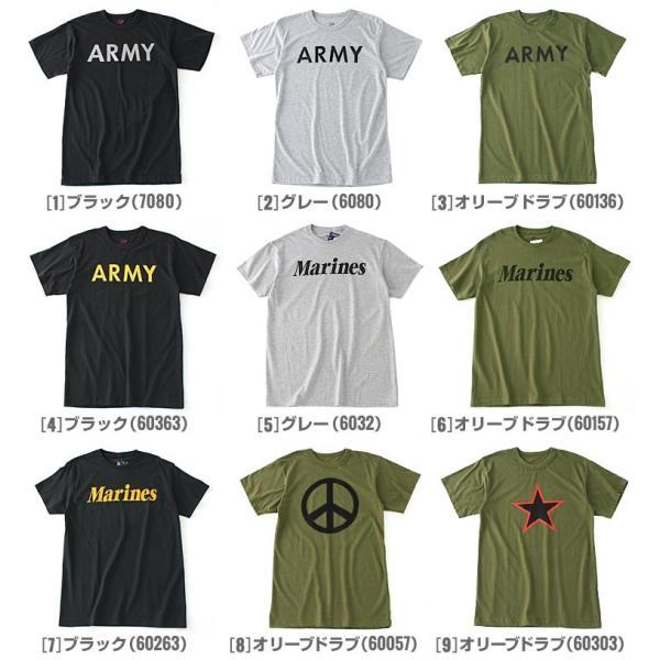 ロスコ Tシャツ 半袖 メンズ 大きいサイズ USAモデル 米軍|ブランド ROTHCO|半袖Tシャツ ミリタリー ロゴ プリント|f-box|02