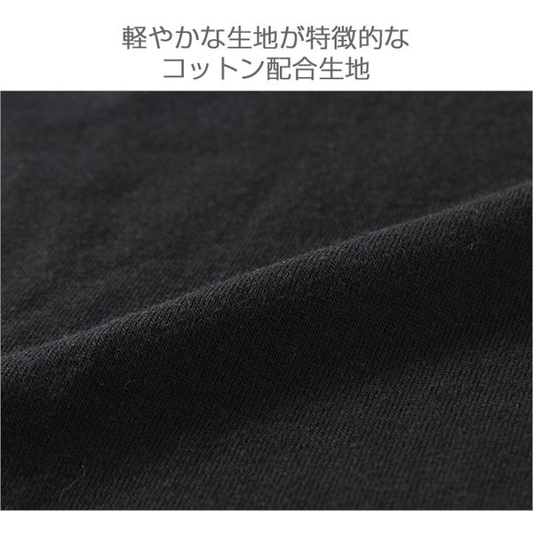 ロスコ Tシャツ 半袖 メンズ 大きいサイズ USAモデル 米軍|ブランド ROTHCO|半袖Tシャツ ミリタリー ロゴ プリント|f-box|12
