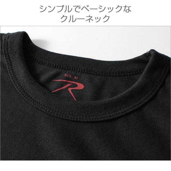 ロスコ Tシャツ 半袖 メンズ 大きいサイズ USAモデル 米軍|ブランド ROTHCO|半袖Tシャツ ミリタリー ロゴ プリント|f-box|03
