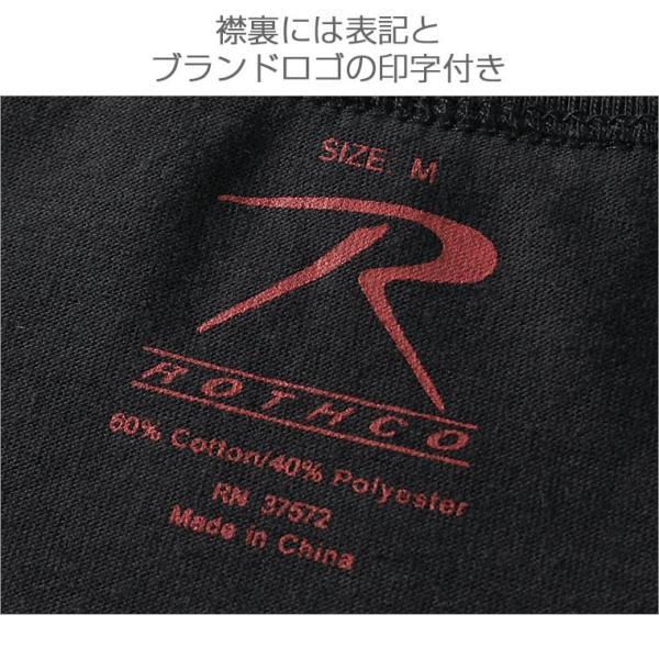 ロスコ Tシャツ 半袖 メンズ 大きいサイズ USAモデル 米軍|ブランド ROTHCO|半袖Tシャツ ミリタリー ロゴ プリント|f-box|04
