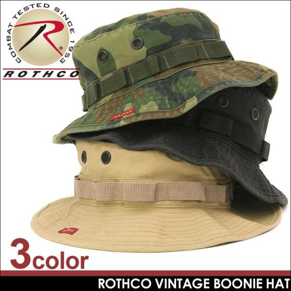 ロスコ 帽子 サファリハット あご紐 メンズ レディース ヴィンテージ加工 ブーニーハット USAモデル 米軍|ブランド ROTHCO|ミリタリー アウトドア 迷彩 無地|f-box